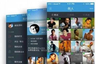 La plus grande application gay mobile est chinoise
